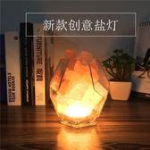 鹽燈水晶鹽燈創意簡約現代臥室床頭燈臺燈可調光夜燈-超凡旗艦店