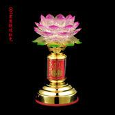 佛教佛堂用品供佛燈供燈觀音蓮花燈 開學季特惠減88