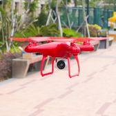 遙控飛機長續航四軸飛行器高清無人機玩具男孩直升機充電兒童 愛麗絲精品igo