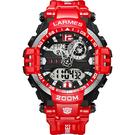 Transformers 變形金剛 聯名限量潮流雙顯腕錶(御天至尊)LM-TF004.SP41N.211.4NB