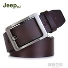 Jeepgui男士皮帶時尚針扣韓版休閒百搭潮流男款個性青少年褲腰帶 韓語空間