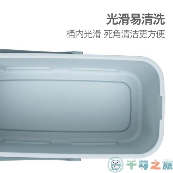 拖把桶長方形擠水桶加厚塑料平板拖布清洗桶【千尋之旅】