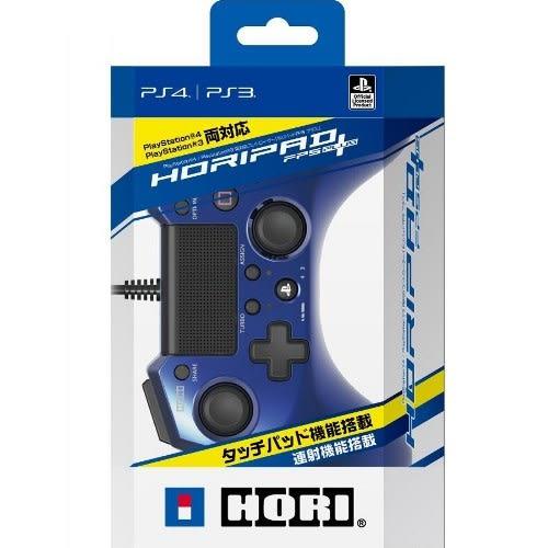 【軟體世界】PS4/PS3 HORI FPS 有線連發手把 藍 (PS4-026)