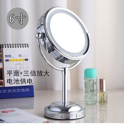 化妝鏡 帶燈檯式鏡 歐式 雙面 放大美容鏡子 LED燈鏡【6寸 電池供電】