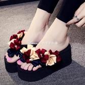 夏季高跟人字拖女拖鞋手工花8厘米增高厚底防滑沙灘鞋涼拖鞋夏天 艾美时尚衣橱
