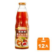 福華牌泰式酸甜醬810g(12入)/箱