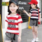 女童夏裝短袖童裝兒童全棉T恤中大童條紋打底衫上衣體恤 CR水晶鞋坊