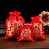 喜糖盒  結婚禮喜糖袋子喜糖盒創意手拎袋包裝袋伴手禮品袋手提滿月  瑪奇哈朵