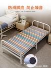 午休摺疊床家用午睡躺椅行軍床加固鐵床小床單人床大人用加床拼床 樂活生活館