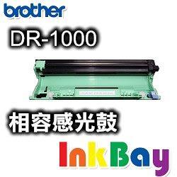brother DR-1000 相容環保感光鼓(黑色)一支【適用】HL-1110/dcp-1510/MFC-1815/MFC-1910W/HL-1210W/dcp-1610W