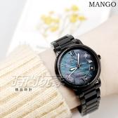 MANGO 原廠公司貨 羅馬時刻 珍珠螺貝面盤 不鏽鋼女錶 防水手錶 日期視窗 IP黑電鍍 MA6736L-88