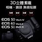 Canon 5D4 / 5D3 / 6D...