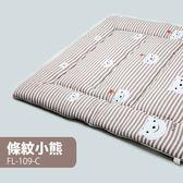 【FL生活+】超軟Q加長加厚8公分日式床墊-雙人150*200公分(FL-109-C)條紋小熊