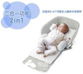 嬰兒床 多功能便攜式旅行可折疊