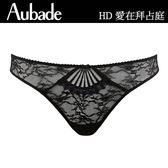 Aubade-愛在拜占庭S-XL蕾絲三角褲(黑)HD