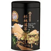 天仁 衫林溪茶225g【愛買】