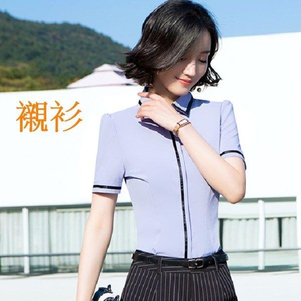 襯衫領線條裝飾氣質上班OL短袖襯衫[8X040-PF]出清不退