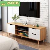 北歐電視櫃簡約現代茶几電視櫃組合客廳套裝實木小戶型迷你電視櫃