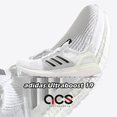 【五折特賣】adidas 慢跑鞋 Ultraboost 19 M 白 黑 淺綠 運動鞋 男鞋【ACS】 FV2554