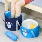 泡腳袋洗腳桶可折疊泡腳桶旅行旅遊洗臉盆便攜水盆提水 【母親節禮物】