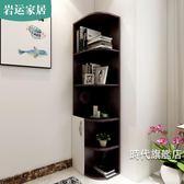 (百貨週年慶)轉角櫃實木角櫃牆角櫃客廳三角置物架多功能轉角櫃子儲物櫃簡約邊角櫃XW