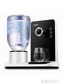 小型飲水機 即熱式飲水機台式小型速熱迷你沖奶機家用桌面飲水YTL
