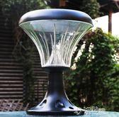 太陽能燈戶外草坪燈插地路燈家用防水花園超亮led景觀室外庭院燈igo 沸點奇跡