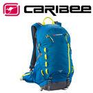 【Caribee 澳洲】X-TREK 背包28L『水藍/黃』CB-6382 登山.露營.旅遊.後背包.旅行.旅遊.行李包.手提包