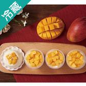 芒果奶酪/4個【愛買冷藏】