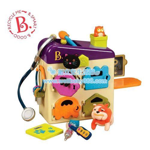 美國【B.Toys】毛小孩寵物診所[衛立兒生活館]