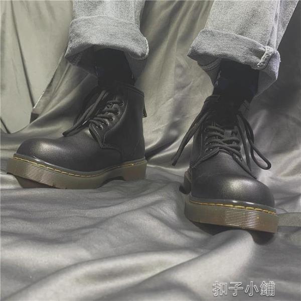 港味馬丁靴男女皮靴黑色工裝英倫軍靴ins情侶高筒靴子潮【年終盛惠】