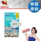 【Bullsone】遮陽板香水夾-海洋