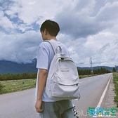雙肩包男士背包大容量旅行包電腦休閒女時尚潮流高中初中學生書包 海闊天空