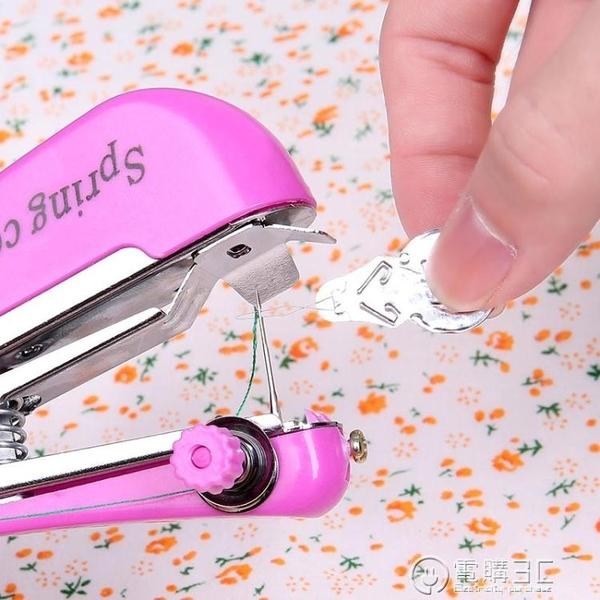 【加強版】迷你小型手持縫紉機家用多功能袖珍手工手動微型裁縫機WD 聖誕節免運