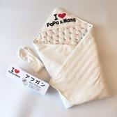 新生兒純棉抱被嬰兒春秋夏季保暖蓋寶寶抱毯包被小被子薄款可脫膽 米娜小鋪