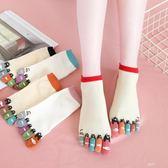 襪子女五指襪純棉韓國可愛淺口短襪韓版學院風日系全棉秋冬款卡通 享購