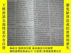 二手書博民逛書店罕見美國曆屆總統就職演說精萃(英漢對照)Y3637 王建華 廣東