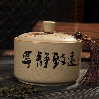 手工茶葉罐粗陶陶瓷密封(一個價)(圖一)1