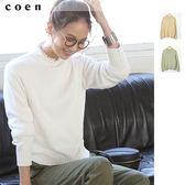 出清 棉質 微高領 針織上衣 現貨 免運費 日本品牌【coen】