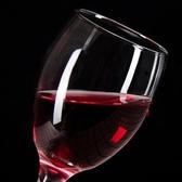 紅酒杯套裝家用歐式紅酒杯醒酒器高腳杯子葡萄酒杯6只裝 YTL皇者榮耀