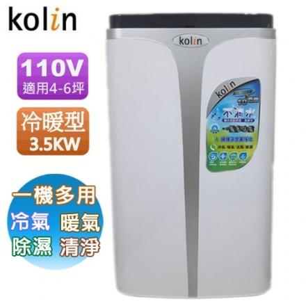 KOLIN 歌林 冷暖型移動式空調 KD-301M05 移動式冷氣