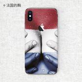 蘋果iPhoneX手機背膜 iPhone xs Max保護貼紙手機配件【3C玩家】