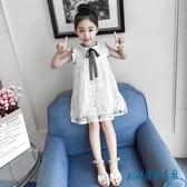 女童連身裙洋裝夏裝2020新款網紅兒童夏季洋氣公主裙子蕾絲小女孩童裝 OO11139【pink領袖衣社】