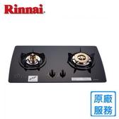 【林內】RB-2GMB 檯面式美食家二口爐(黑色玻璃)-天然瓦斯