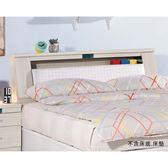 【森可家居】夏緹絲5尺床頭箱 8JX331-1 雙人 木紋質感 收納功能