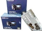 ABEE 快譯通 V57GH 【送256G/附32G/保固三年】前後雙錄 STARVIS GPS測速 行車記錄器/C570D