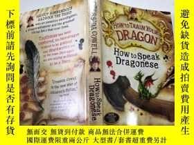 二手書博民逛書店How罕見to Speak Dragonese 怎麽說龍語Y212829