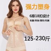 塑身衣 加肥加大碼塑身衣收腹束腰200斤夏季薄款束身分體束身美體塑形女 韓菲兒