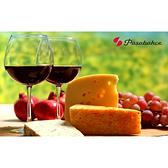 Pasabahce ENOTECA紅酒杯 780cc 高腳杯 酒杯