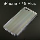 炫彩極光透明玻璃保護殼 iPhone 7 Plus / 8 Plus (5.5吋)